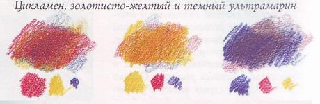Как сделать из карандашей красный цвет
